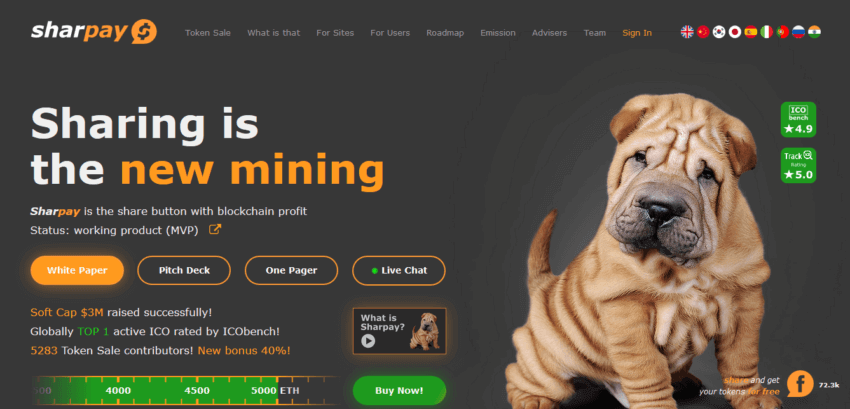 How to Create the Best ICO Website Design: Top 3 Examples 18